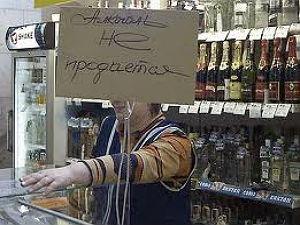 Британской пенсионерке отказались продавать виски